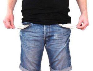 ללא כסף - עוני